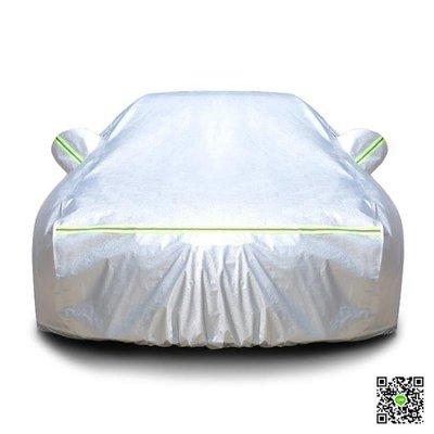 汽車衣車罩防曬防雨隔熱厚通用型保護車套遮陽罩h6軒逸卡羅拉510