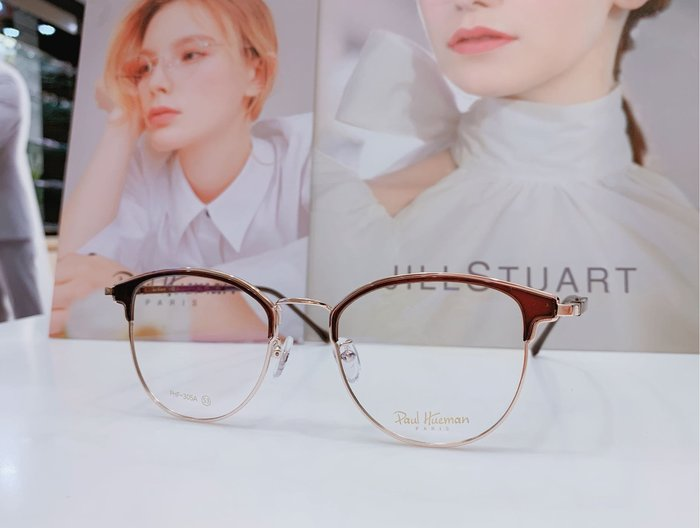 Paul Hueman 韓國熱銷品牌 咖啡-金雙色金屬眉框眼鏡 韓系風潮百搭時尚 復古時尚的新魅力 PHF305A 305
