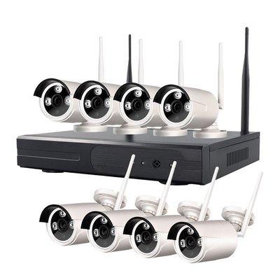 8路組 免設定插電即可自動配對 可收音 1080P 可手機APP觀看 套裝監控組 監視器 攝影機 監控系統 監控設備