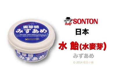 【橙品手作】日本 SonTon水飴(水麥芽) 265公克 (原裝)【烘焙材料】