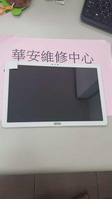 HUAWEI MediaPad M5 Lite 10.1吋平板維修 液晶總成 螢幕總成 觸控螢幕 玻璃破裂 液晶黑屏不顯