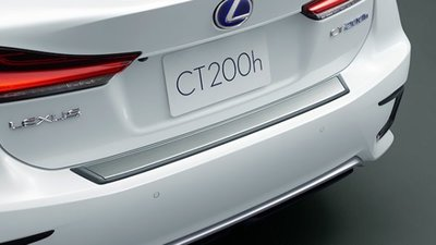 【冠亦汽車】LEXUS CT200h 專用 後保桿金屬保護板(日本LEXUS原裝進口~CT現貨供應中)