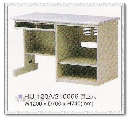 《工廠直營》{高雄OA辦公家具}鋼製灰白色120*70直立式OA電腦桌&辦公桌&OA屏風(高雄市區免運費)