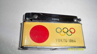 1964年東京奧運會打火機紀念品