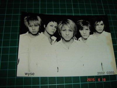 早期團體藝人照片《wyse》2002 一張 【CS超聖文化讚】