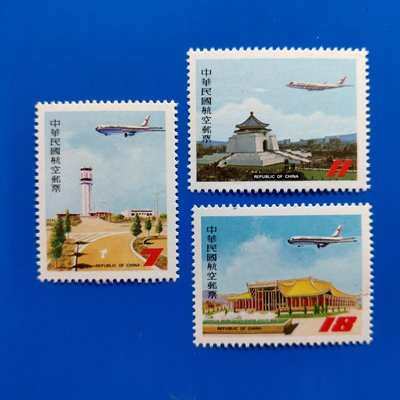【大三元】臺灣郵票-航20~73年航空郵票-新票3全1套~原膠上品73.1.20發行