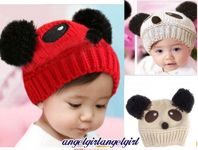 紅豆批發/雙球帽兒童帽子小熊帽毛線帽熊貓帽子/幼兒帽寶寶帽保暖帽兔子護耳帽套頭帽棉帽毛線帽