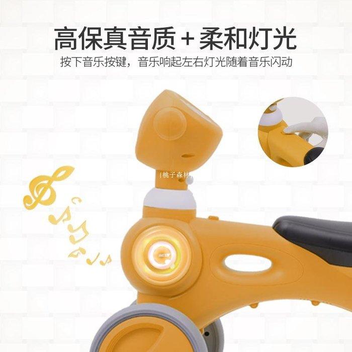 {桃子森林} 兒童寶寶平衡車寶寶滑行車無腳踏1-3-2歲小孩寶寶幼兒四輪助步溜溜滑步車