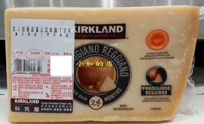 【小如的店】COSTCO好市多代購~KIRKLAND 帕瑪森蘿吉諾乾酪-24個月熟成(秤重商品.每塊約0.65kg)