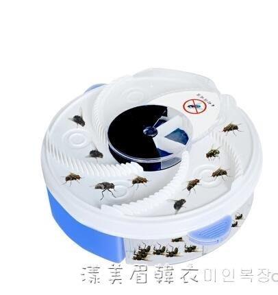 滅蠅神器家用電動旋轉捕蒼蠅器餐廳用抓捉滅蒼蠅燈全自動捕蠅機 220vNMS
