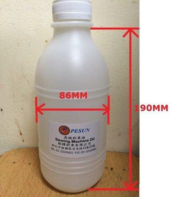 台灣 針車油 適用 一般 工業用 平車 拷克 三本 針車 腳踏車 機械 縫紉機 保養
