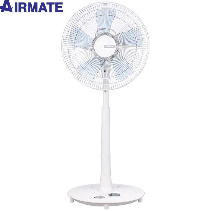 AIRMATE艾美特 14吋 32段速微電腦遙控ECO溫控 DC電風扇 S35125R 全新公司貨 免費宅配到府