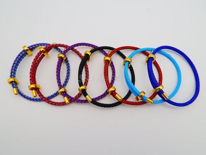 如玉坊珠寶  潘朵拉彩色防水鋼絲繩手鍊-可伸縮  黃金串珠