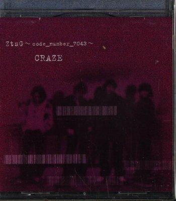 八八 - CRAZE - ZtsG cord number 7043  - 日版