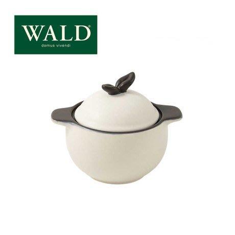 義大利WALD蘋果陶鍋燉盅養身健康保溫900ml奶白色【蘇菲亞精品傢飾】