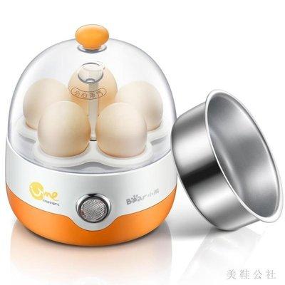 220v 家用迷你蒸蛋器 小型早餐雞蛋羹機多功能神器 ZB159