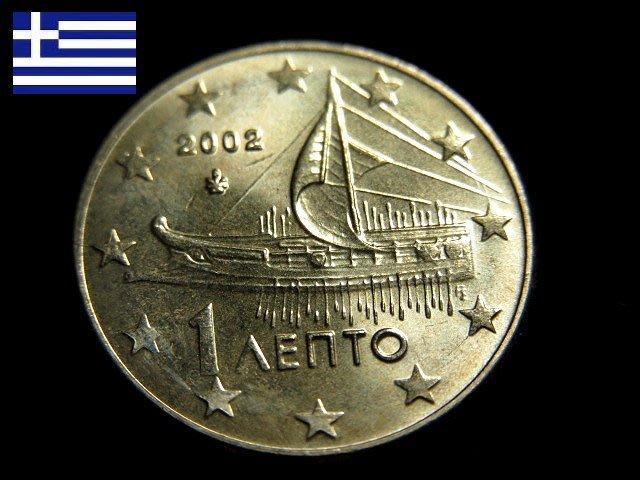 【 金王記拍寶網 】T1844  希臘  錢幣一枚 (((保證真品)))
