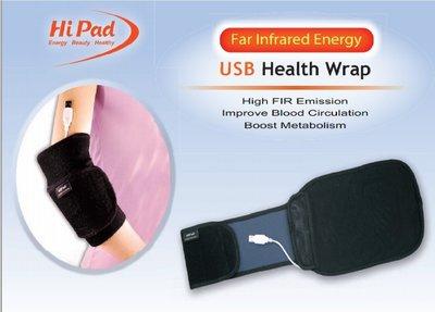 HiPad遠紅外線USB保暖束帶 護肘暖身健康保健熱敷 保健.復健.加熱遠紅外線護具.電熱護具替代小白兔暖暖包痠痛好幫手