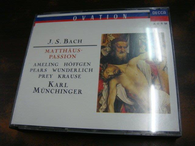 好音悅 全銀圈 Karl Münchinger Bach 巴赫 巴哈 馬太受難曲 3CD DECCA 德版 無IFPI