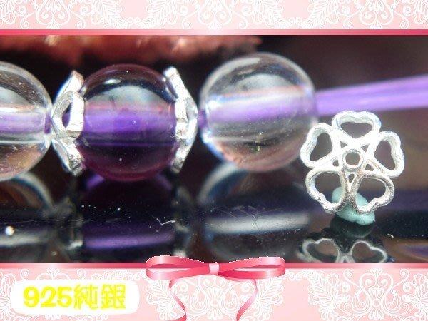 【EW】S925純銀DIY材料配件/5.5mm亮面愛心形簍空5瓣小花蓋/珠托S~適合手作串珠/衝浪幸運繩