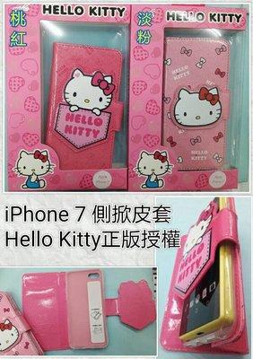 彰化手機館 iPhone7 手機皮套 ...