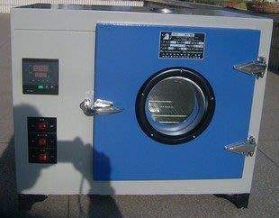 XCT-1高溫500度數顯〈液晶顯示〉鼓風乾燥箱 智能型高溫乾燥箱