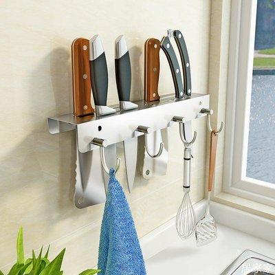 精選 免打孔304不銹鋼刀具收納置物架壁掛 刀架刀具廚房用品插放菜刀架