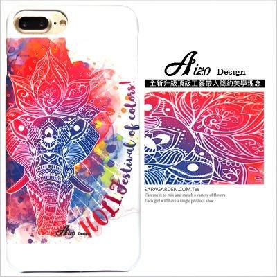 客製化 手機殼 iPhone 7 6 6S Plus【多型號製作】保護殼 水彩潑墨大象 Z195