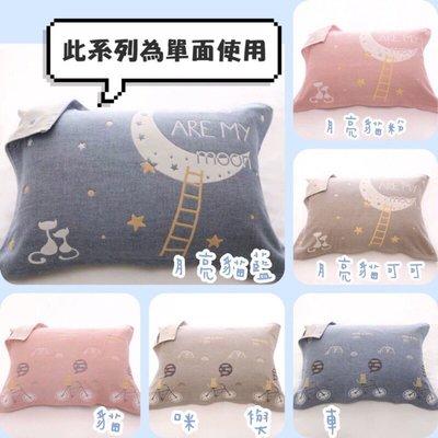 **現貨 單條入**六層紗枕巾  枕頭巾 枕頭專用 枕頭 枕巾 寢具 75*52cm