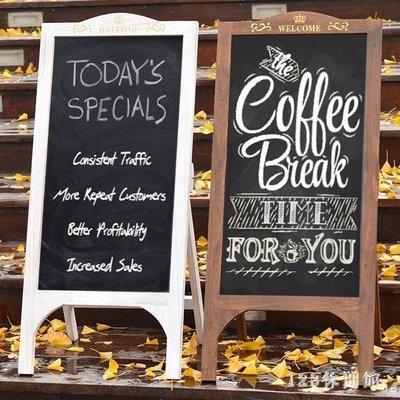 哆啦本鋪 廣告板 落地小黑板創意菜單咖啡店鋪支架式留言墻可移動廣告板11796D655