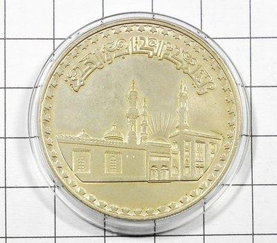 HA015 埃及1970年 清真寺Pound 銀幣 直徑約40mm