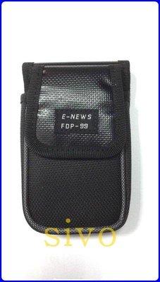 ☆SIVO電子商城☆FUNET FDP-99 塔氟龍製電工工具袋-多功能手機袋 超耐磨布 ~