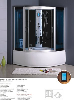 FUO衛浴: 130公分 整體式 強化玻璃 乾濕分離淋浴間 有蒸汽功能(A7130)