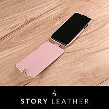 STORYLEATHER APPLE iPhone X / Xs / Xs MAX / XR 硬殼式下蓋 客製化皮套