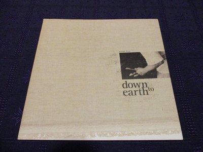 【三米藝術二手書店】《down to earth》Eston Tan 陳鎰森個展