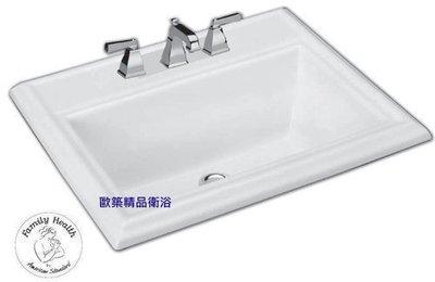 【歐築精品衛浴】AMERICAN STANDARD《美國》✰ Town Square 系列方型上崁式面盆-58.2cm