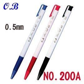 OB-200A 王華 OB 200A 自動中性筆 (0.5mm) 支