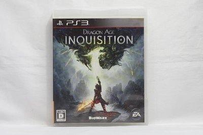 PS3 日版 闇龍紀元 異端審判 Dragon Age  Inquisition