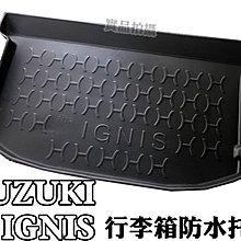 大新竹【阿勇的店】SUZUKI SWIFT SX-4 CROSSOVER 專用 後車箱防水托盤 立體防漏加厚行李箱防汙墊