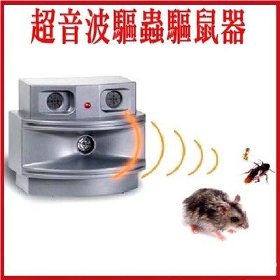 超音波驅蟲驅鼠器 黑金剛變頻三喇叭【AE15005】JC雜貨