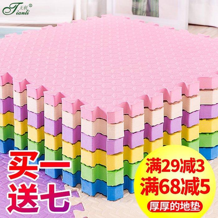 乾一泡沫地垫拼接加厚60*2.5cm儿童拼图爬爬垫家用地板垫子客厅爬行垫