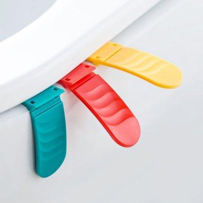 ❃彩虹小舖❃可摺疊馬桶提蓋器 衛生 乾淨 手提 不髒手 浴室 翻蓋 把手 創意 居家 提蓋馬桶 手把【G066】