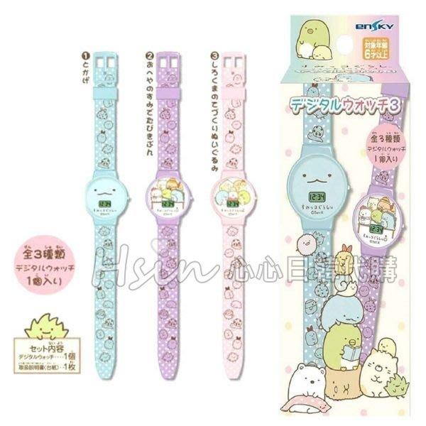 ❤現貨❤自取/超取【Hsin】日本正版 代購 三麗鷗 San-X 角落小夥伴 角落生物可愛電子錶 兒童錶 手錶 恐龍
