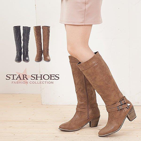 STAR SHOES-雅致美型雙扣素面側拉鍊粗跟長靴#92918
