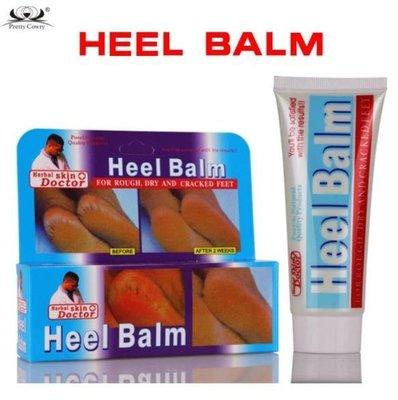 【韓訫】爆款亞馬遜wish爆款 美麗寶滋潤去角質足霜 防凍防裂防幹裂補水保濕heel balm