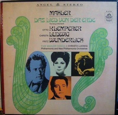 ***黑膠  Klemperer 克倫貝勒 - Mahler : Das Lied von der Erde (大地之歌 名演 2LP)