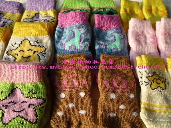 【皮蛋媽的私房貨】SHO0120 寵物襪子 耐髒+防滑設計 保暖 好清洗  狗襪子 貓襪子 鞋