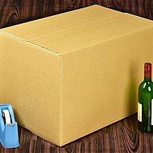搬家箱【60X40X40 CM A浪】【10入】宅配紙箱 收納箱 紙箱