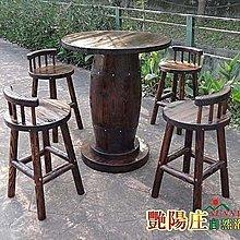 【艷陽庄】啤酒桶吧台桌椅組 1桌4椅組  最後1組展示品  賣完不再進貨
