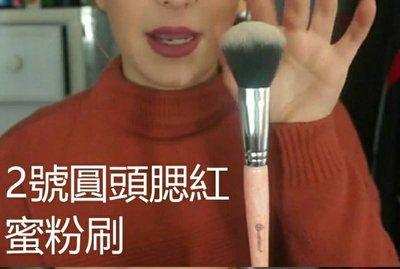 美國進口bh cosmetics rose quartz大理石紋玫瑰紋美國進口蜜粉刷.腮紅刷.修容刷